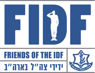 Friends of IDF logo