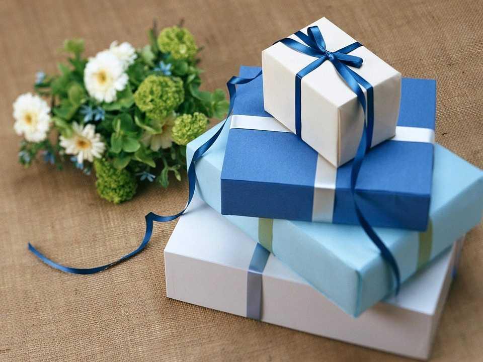 הטבות לחיילים משוחררים - מתנה
