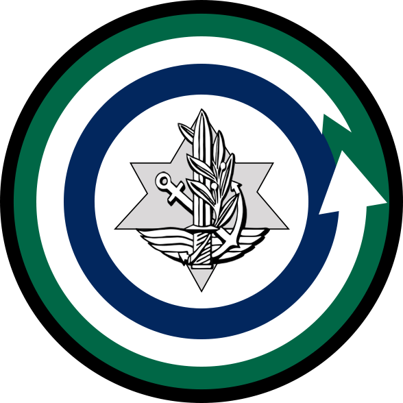 Gen. Aharon Haliva